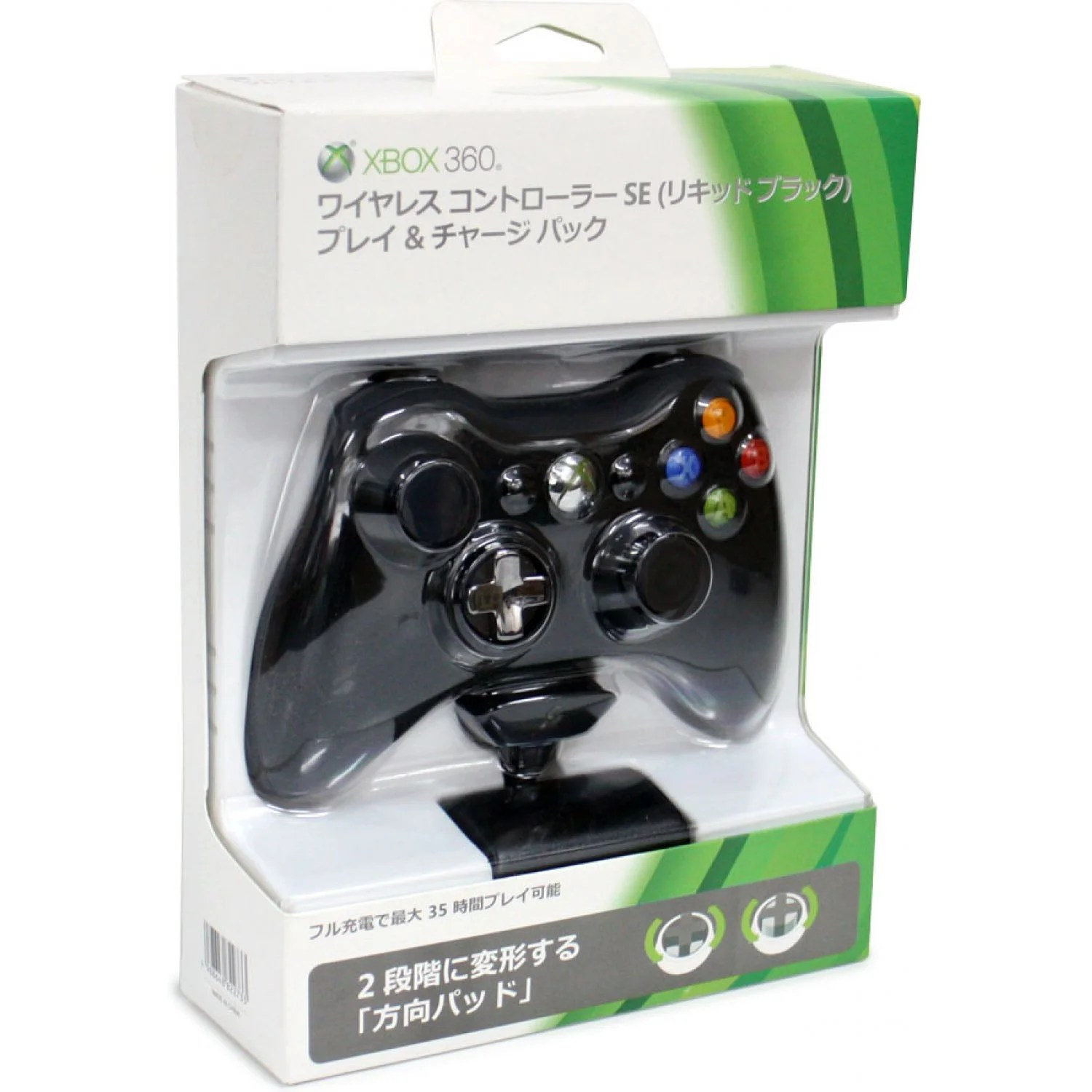 Xbox 360 Wireless Controller SE Play Amp Charge Kit Liquid