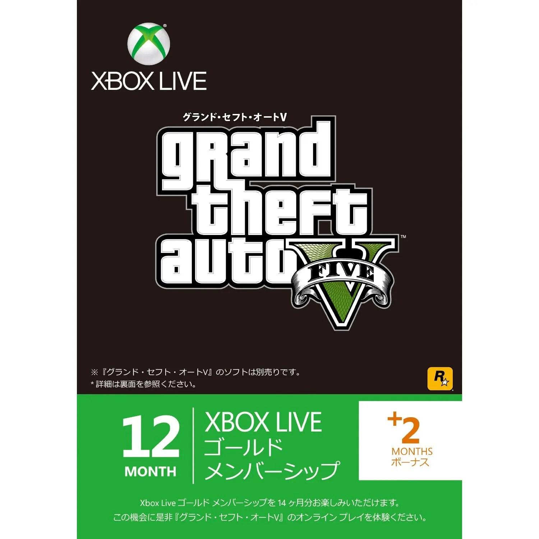 Xbox Live Gold Membership Card Codes