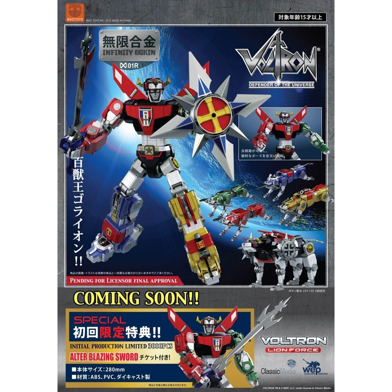 Infinity Gokin Voltron Lion Force