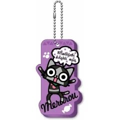 CAPCOM MONSTER HUNTER AIROU RUBBER KEY COVER: MERARU Capcom