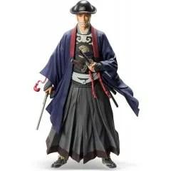 Super Figure Art Onihei: Hasegawa Heizo - Medicos Entertainment