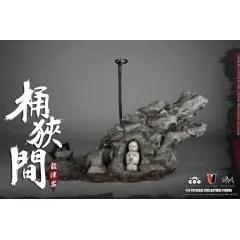 Coo Model SE023 1/6 Scale Series of Empires Dragon Rock of Okehazama Scene Platform - COO Model