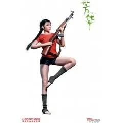 Youth/Fang Hua 1/6 Scale Action Figure - TBLeague