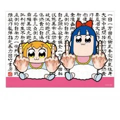 POP TEAM EPIC BONNO JIGSAW PUZZLE (108 PIECES) Caravan