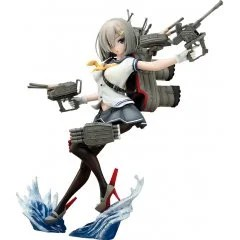KANTAI COLLECTION -KANCOLLE- 1/7 SCALE PRE-PAINTED FIGURE: HAMAKAZE Phat Company