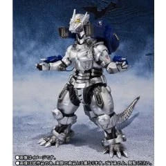 S.H.MONSTERARTS GODZILLA VS. MECHAGODZILLA: MECHAGODZILLA MFS-3 KIRYU SHINAGAWA FINAL BATTLE VER. Tamashii (Bandai Toys)