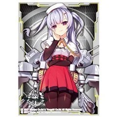 AZUR LANE CHARA SLEEVE COLLECTION MATTE SERIES NO. MT459: AJAX Movic