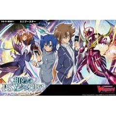 CARD FIGHT!! VANGUARD MINI BOOSTER PACK VOL.1 RIVALRY OF PSY QUALIA (SET OF 32 PACKS) BushiRoad