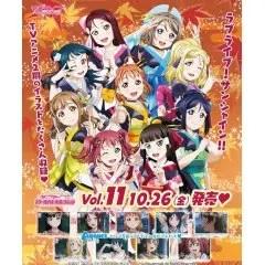 LOVE LIVE! SCHOOL IDOL COLLECTION VOL.11 (SET OF 30 PACKS) BushiRoad
