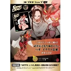 ARTFX J SHAMAN KING 1/8 SCALE PRE-PAINTED FIGURE HAO [KOTOBUKIYA SHOP EXCLUSIVE] Kotobukiya