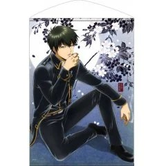 GIN TAMA B2 WALL SCROLL: TOSHIRO HIJIKATA HIJIKATA TO IPPAI VER. (RE-RUN) Cospa