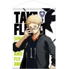 HAIKYU!! B2 WALL SCROLL: KEI TSUKISHIMA Cospa