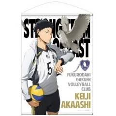 HAIKYU!! B2 WALL SCROLL: KEIJI AKAASHI (RE-RUN) Cospa