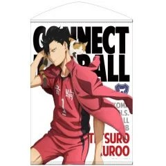 HAIKYU!! B2 WALL SCROLL: TETSURO KUROO (RE-RUN) Cospa