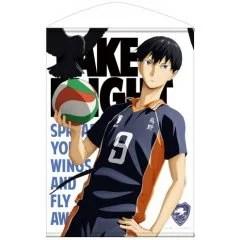 HAIKYU!! B2 WALL SCROLL: TOBIO KAGEYAMA Cospa