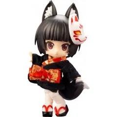 CU-POCHE FRIENDS: BLACK FOX Kotobukiya