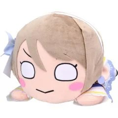 LOVE LIVE! SUNSHINE!! THE SCHOOL IDOL MOVIE OVER THE RAINBOW NESOBERI PLUSH: YOU WATANABE (LL) SEGA Interactive