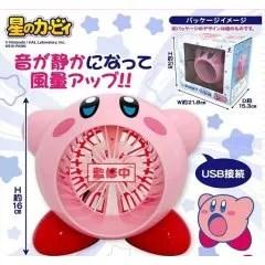 KIRBY OF THE STARS USB FAN SK Japan