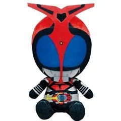 HEISEI KAMEN RIDER CHIBI PLUSH SERIES: KAMEN RIDER KABUTO Tamashii (Bandai Toys)