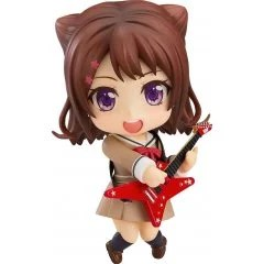 NENDOROID NO. 740 BANG DREAM!: KASUMI TOYAMA [GOOD SMILE COMPANY ONLINE SHOP LIMITED VER.] (RE-RUN) Good Smile