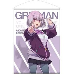SSSS.GRIDMAN B2 WALL SCROLL: AKANE SHINJO (RE-RUN) Cospa
