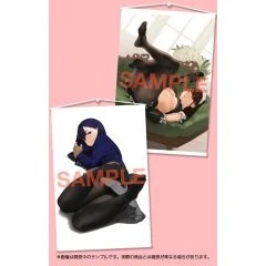 KURO TIGHTS DEEP WALL SCROLL COLLECTION 046 YOM SET GOT