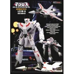 ROBOTECH MACROSS 1/72 SCALE ACTION FIGURE: VF-1J RICK HUNTER KitzConcept