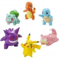 POLYGO POKEMON MINI COLLECTION (SET OF 8 PIECES) Sentinel