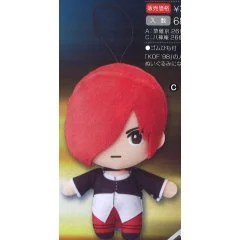 THE KING OF FIGHTERS '98 PLUSH: IORI YAGAMI FuRyu