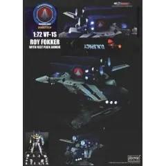 ROBOTECH 1/72 SCALE: VF-1S ROY FOKKER FAST PACK ARMOR (RE-RUN) KitzConcept