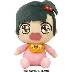 HELLO! MY BABY CHIBI PLUSH: AI-CHAN SunRise