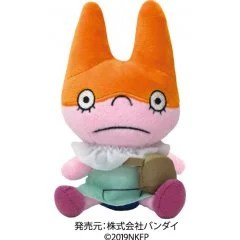 NI NO KUNI CHIBI PLUSH: TONTEKI Tamashii (Bandai Toys)
