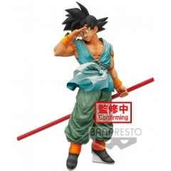 DRAGON BALL SUPER SUPER MASTER STARS PIECE: SON GOKU Banpresto