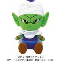 DRAGON BALL Z CHIBI PLUSH: PICCOLO Tamashii (Bandai Toys)