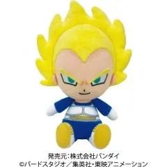 DRAGON BALL Z CHIBI PLUSH: SUPER SAIYAN VEGETA Tamashii (Bandai Toys)