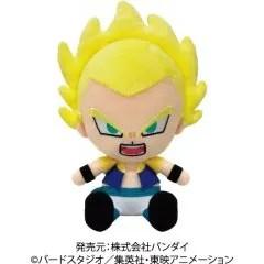 DRAGON BALL Z CHIBI PLUSH: SUPER SAIYAN GOTENKS Tamashii (Bandai Toys)
