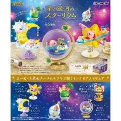KIRBY'S DREAM LAND: KIRBY'S STARIUM (SET OF 6 PIECES) Re-ment