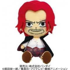 ONE PIECE CHIBI PLUSH: SHANKS Tamashii (Bandai Toys)