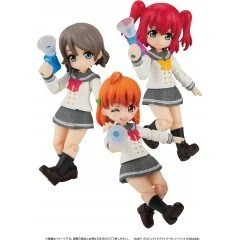 LOVE LIVE! SUNSHINE!! AQOURS SHOOTERS! 01 (SET OF 3 PIECES) Bandai Spirits