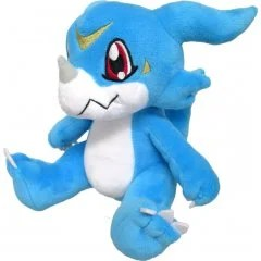 DIGIMON ADVENTURE 02 PLUSH DG10: VEEMON (S) (RE-RUN) San-ei Boeki