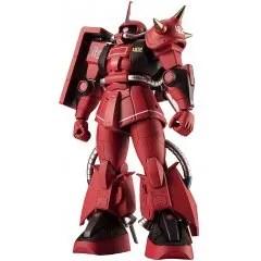 ROBOT SPIRITS SIDE MS GUNDAM: MS-06R-2 JOHNNY RAIDEN'S HIGH MOBILITY TYPE ZAKU II VER. A.N.I.M.E. Tamashii (Bandai Toys)