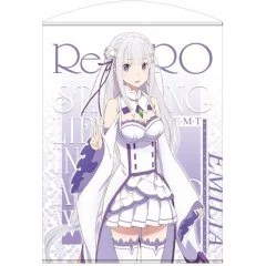 RE:ZERO -STARTING LIFE IN ANOTHER WORLD- 100CM WALL SCROLL: EMILIA (RE-RUN) Cospa