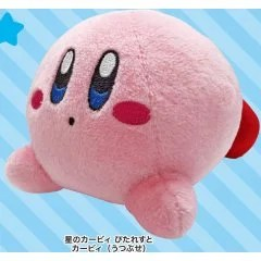 KIRBY'S DREAM LAND PITAREST PLUSH: KIRBY UTSUBUSE Eikoh