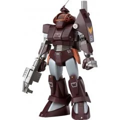 FANG OF THE SUN DOUGRAM COMBAT ARMORS MAX 20 1/72 SCALE MODEL KIT: SOLTIC H102 BUSHMAN REINFORCED PACK MOUNTED TYPE Max Factory