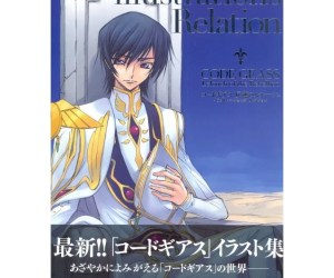 CODE GEASS - ILLUSTRATIONS RELATION - LELOUCH OF THE REBELLION