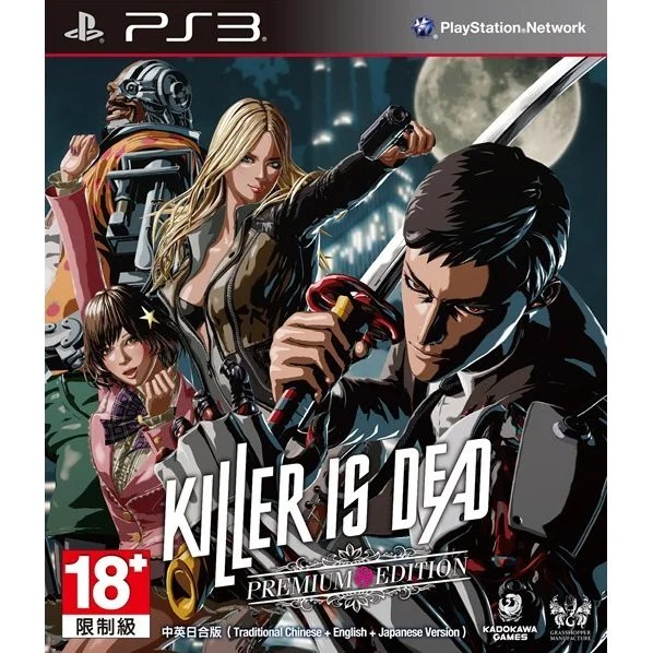Killer Is Dead Japanese English Chinese Version