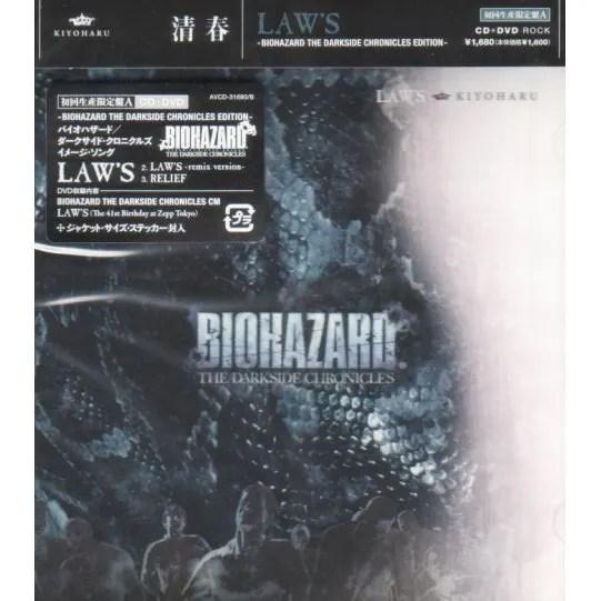 J Pop Laws Biohazard The Darkside Chronicles Edition