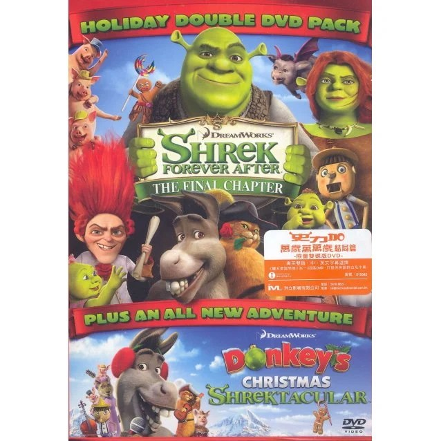 Shrek Forever After The Final Chapter Holiday Double DVD