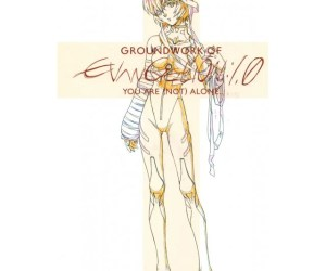 Gainax-Groundwork of Evangelion