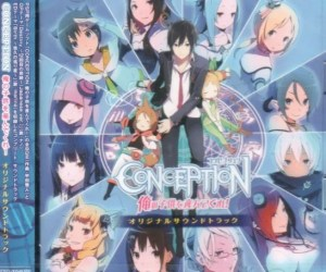 CONCEPTION ORE NO KODOMO WO UNDEKURE ORIGINAL SOUNDTRACK